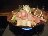 酒膳一文 別館のおすすめ料理3