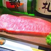 桂 かじゅある平井店のおすすめ料理2