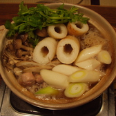 秋田料理 五城目のおすすめ料理2