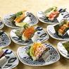 串揚げ 寿司酒場 二六丸 金山店のおすすめポイント1