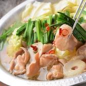 串かつ 横綱 別館のおすすめ料理2