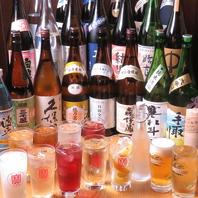 【種類豊富☆】120分単品飲み放題1200円☆