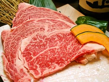 島根和牛焼肉 まんまるのおすすめ料理1