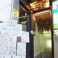 原宿駅チカの好立地