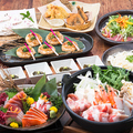 くいもの屋 わん 綱島店のおすすめ料理1