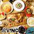 炭火とワイン 炭VINO 京都河原町店のロゴ