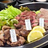 大衆馬肉酒場 馬王のおすすめ料理3