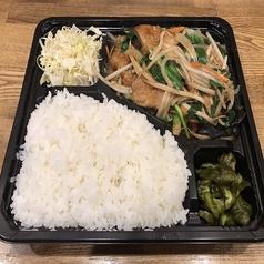 下かまた村 瑞江のおすすめ料理1