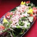 料理メニュー写真カニ味噌たっぷりサラダ