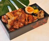 日向屋 伊勢崎店のおすすめ料理3