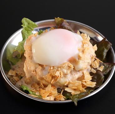大阪焼肉・ホルモン ふたご 浜松有楽街店のおすすめ料理1