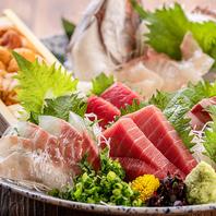 新鮮なお刺身を始めとしたお酒に合うお料理をご用意!
