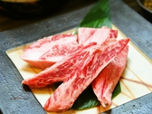島根和牛焼肉 まんまるのおすすめ料理2