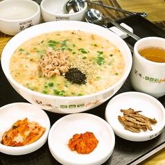 ボンジュク 本粥&ビビンバcafe 新大久保店のおすすめ料理1
