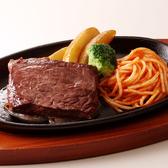 ステーキ宮 豊田IC店のおすすめ料理2