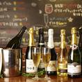 記念日や誕生日など特別なシーンにもピッタリなスパークリングワインもグラス、ボトルと豊富に取り揃えております☆全部で8種類のコースがあります