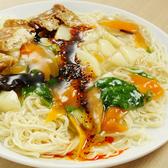 大秦 おおはたのおすすめ料理3