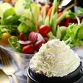 料理メニュー写真ふわふわチーズエスプーマのバーニャカウダ