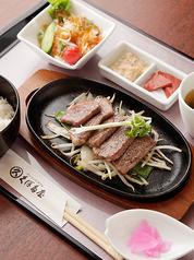 近江牛創作料理 久ぼ多屋のおすすめ料理1