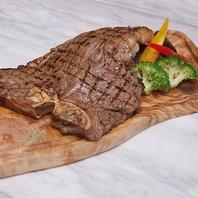 ◆豪華Tボーンステーキ(600g)でディナーを豪華に◆
