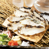 四国郷土活性化 藁家88 多治見店のおすすめ料理2