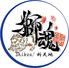 獅魂 新天地のロゴ