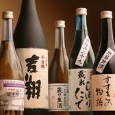 直営 千歳鶴のおすすめ料理3