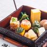 旬菜料理 苧麻のおすすめポイント1