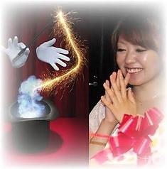 【千葉】誕生日 サプライズ × マジックバー 「シカケ」の写真