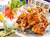 創作中国菜 桃花 TO-KAのおすすめ料理3