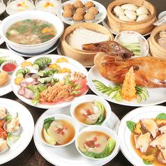 中国料理 興福楼の写真