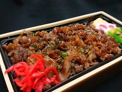 米沢牛 炭火焼肉 上杉 福島店のおすすめテイクアウト1
