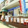 マリオンクレープ 鎌倉店のおすすめポイント1