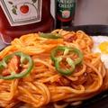 料理メニュー写真鉄板焼ナポリタン サラダ付き