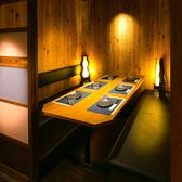 Dining 蔵之助 kuranosuke 豊橋店の写真