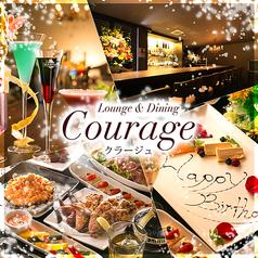 Courage クラージュ 有楽町の写真