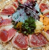 和食屋 琥珀のおすすめ料理3