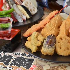 日本一の串かつ 横綱 天王寺店の写真