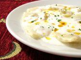 イスタンブール サライのおすすめ料理2