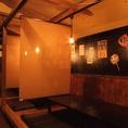 落ち着いた雰囲気の店内は会社宴会にも少人数の飲み会にもオススメです!