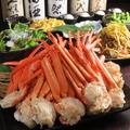 えびかに食堂 新横浜駅前店のおすすめ料理1