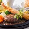 熟成肉バル キングステーキのおすすめポイント2