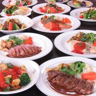 コース料理は3000円・5000円・7000円あり!
