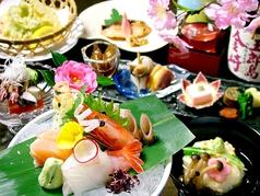 季節料理と和み酒 十二の月のコース写真