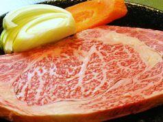 和牛焼肉 わたなべのおすすめポイント1
