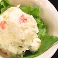 料理メニュー写真玉子入りポテトサラダ