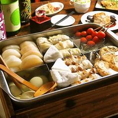 町田 めがね庵のおすすめ料理1