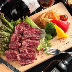 【ブラックアンガス牛】ハラミステーキ