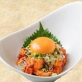 やきとり家すみれ 掛川店のおすすめ料理3