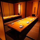 居酒屋 梅の小町 新横浜店の雰囲気2